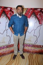 Anurag Kashyap Spotted From The Film Mukkabaaz on 30th Nov 2017 (9)_5a216119f13f0.JPG
