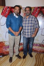 Anurag Kashyap, Anand L Rai Spotted From The Film Mukkabaaz on 30th Nov 2017 (2)_5a2160fadc620.JPG