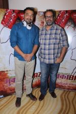 Anurag Kashyap, Anand L Rai Spotted From The Film Mukkabaaz on 30th Nov 2017 (3)_5a21611d2d548.JPG