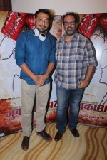 Anurag Kashyap, Anand L Rai Spotted From The Film Mukkabaaz on 30th Nov 2017 (5)_5a21611ec242f.JPG
