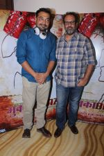 Anurag Kashyap, Anand L Rai Spotted From The Film Mukkabaaz on 30th Nov 2017 (6)_5a2160fc18bf1.JPG