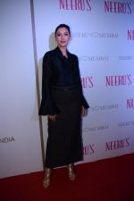 Gauhar Khan at the Opening Of Neeru Store on 30th Nov 2017 (36)_5a20f2a82c834.JPG