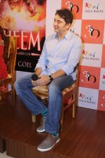 Jugal Hansraj at the Launch Of Book Bheem on 30th Nov 2017 (41)_5a20cc46c3cbf.JPG