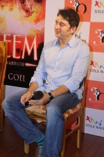 Jugal Hansraj at the Launch Of Book Bheem on 30th Nov 2017 (42)_5a20cc4825b78.JPG