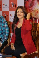 Juhi Chawla at the Launch Of Book Bheem on 30th Nov 2017 (36)_5a20ccb0bf68d.JPG