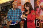 Juhi Chawla at the Launch Of Book Bheem on 30th Nov 2017 (42)_5a20ccb34f070.JPG