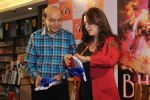 Juhi Chawla at the Launch Of Book Bheem on 30th Nov 2017 (43)_5a20ccb475b4a.JPG