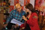 Juhi Chawla at the Launch Of Book Bheem on 30th Nov 2017 (59)_5a20ccb608fdd.JPG