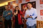 Juhi Chawla, Jugal Hansraj at the Launch Of Book Bheem on 30th Nov 2017 (44)_5a20ccbdcd64a.JPG