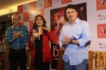 Juhi Chawla, Jugal Hansraj at the Launch Of Book Bheem on 30th Nov 2017 (45)_5a20cc4b9542f.JPG