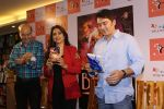 Juhi Chawla, Jugal Hansraj at the Launch Of Book Bheem on 30th Nov 2017 (47)_5a20cc4c431ad.JPG