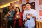 Juhi Chawla, Jugal Hansraj at the Launch Of Book Bheem on 30th Nov 2017 (48)_5a20ccbfdfb2d.JPG