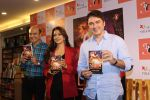 Juhi Chawla, Jugal Hansraj at the Launch Of Book Bheem on 30th Nov 2017 (50)_5a20ccc0cfd6e.JPG