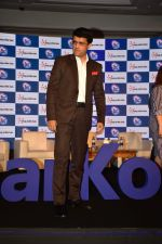 Sourav Ganguly at the Launch Of Surf Excel New Campaign Haarkoharao on 30th Nov 2017 (23)_5a20fd82a3acf.JPG