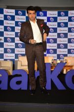 Sourav Ganguly at the Launch Of Surf Excel New Campaign Haarkoharao on 30th Nov 2017 (24)_5a20fd834ac55.JPG