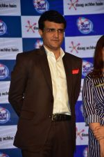 Sourav Ganguly at the Launch Of Surf Excel New Campaign Haarkoharao on 30th Nov 2017 (26)_5a20fd9e641b7.JPG