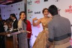 Sonakshi Sinha at the Red Carpet Of Filmfare Glamour & Style Awards on 1st Dec 2017