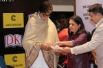 Amitabh Bachchan at the Launch Of Bollywood The Book on 2nd Dec 2017 (14)_5a23978e08a31.JPG