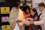 Amitabh Bachchan at the Launch Of Bollywood The Book on 2nd Dec 2017 (15)_5a239790c24a0.JPG