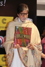 Amitabh Bachchan at the Launch Of Bollywood The Book on 2nd Dec 2017 (16)_5a23979168d22.JPG