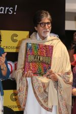 Amitabh Bachchan at the Launch Of Bollywood The Book on 2nd Dec 2017 (17)_5a23979210fa9.JPG