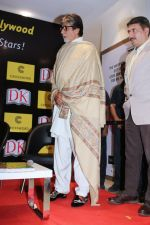 Amitabh Bachchan at the Launch Of Bollywood The Book on 2nd Dec 2017 (21)_5a23979bec996.JPG