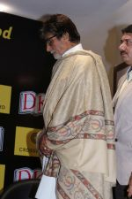 Amitabh Bachchan at the Launch Of Bollywood The Book on 2nd Dec 2017 (22)_5a23979c80b39.JPG
