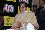 Amitabh Bachchan at the Launch Of Bollywood The Book on 2nd Dec 2017 (24)_5a23979d9eaa5.JPG