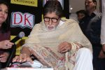 Amitabh Bachchan at the Launch Of Bollywood The Book on 2nd Dec 2017 (25)_5a23979e35125.JPG