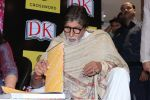 Amitabh Bachchan at the Launch Of Bollywood The Book on 2nd Dec 2017 (26)_5a23979ec3f42.JPG