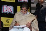 Amitabh Bachchan at the Launch Of Bollywood The Book on 2nd Dec 2017 (27)_5a23979f6aeed.JPG
