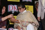 Amitabh Bachchan at the Launch Of Bollywood The Book on 2nd Dec 2017 (28)_5a2397a026779.JPG