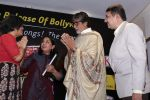 Amitabh Bachchan at the Launch Of Bollywood The Book on 2nd Dec 2017 (32)_5a2397a6a7a42.JPG