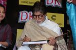 Amitabh Bachchan at the Launch Of Bollywood The Book on 2nd Dec 2017 (37)_5a2397aa47a25.JPG