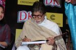 Amitabh Bachchan at the Launch Of Bollywood The Book on 2nd Dec 2017 (38)_5a2397ab280e3.JPG