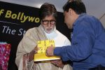 Amitabh Bachchan at the Launch Of Bollywood The Book on 2nd Dec 2017 (40)_5a2397ac56f57.JPG