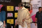 Amitabh Bachchan at the Launch Of Bollywood The Book on 2nd Dec 2017 (8)_5a239789a5fc7.JPG