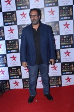 Anand L Rai at the Red Carpet of Star Screen Awards in Mumbai on 3rd Dec 2017 (132)_5a24cd1d76210.JPG