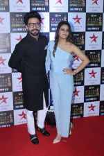 Aparshakti Khurana at the Red Carpet of Star Screen Awards in Mumbai on 3rd Dec 2017 (69)_5a24cd4238fc3.JPG
