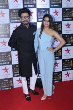 Aparshakti Khurana at the Red Carpet of Star Screen Awards in Mumbai on 3rd Dec 2017 (70)_5a24cd431d393.JPG