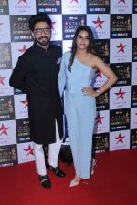 Aparshakti Khurana at the Red Carpet of Star Screen Awards in Mumbai on 3rd Dec 2017 (71)_5a24cd43a442e.JPG