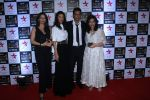 Arjun Rampal, Meher Jessia at the Red Carpet of Star Screen Awards in Mumbai on 3rd Dec 2017 (125)_5a24cd91da27c.JPG