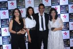 Arjun Rampal, Meher Jessia at the Red Carpet of Star Screen Awards in Mumbai on 3rd Dec 2017 (131)_5a24cd5e65ce8.JPG