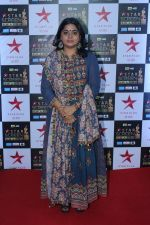 Ashwiny Iyer Tiwari, Nitesh Tiwari at the Red Carpet of Star Screen Awards in Mumbai on 3rd Dec 2017 (27)_5a24cda6ae09f.JPG