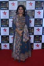 Ashwiny Iyer Tiwari, Nitesh Tiwari at the Red Carpet of Star Screen Awards in Mumbai on 3rd Dec 2017 (28)_5a24cda75d6b1.JPG