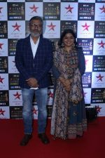 Ashwiny Iyer Tiwari, Nitesh Tiwari at the Red Carpet of Star Screen Awards in Mumbai on 3rd Dec 2017 (29)_5a24cda7ece58.JPG
