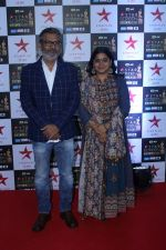 Ashwiny Iyer Tiwari, Nitesh Tiwari at the Red Carpet of Star Screen Awards in Mumbai on 3rd Dec 2017 (30)_5a24cda8b4a86.JPG