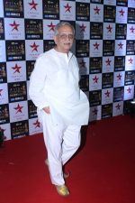 Gulzar at the Red Carpet of Star Screen Awards in Mumbai on 3rd Dec 2017 (113)_5a24ce72b10bb.JPG