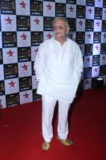 Gulzar at the Red Carpet of Star Screen Awards in Mumbai on 3rd Dec 2017 (114)_5a24ce736e9f8.JPG