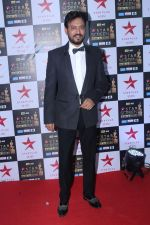 Irrfan Khan at the Red Carpet of Star Screen Awards in Mumbai on 3rd Dec 2017 (226)_5a24cea51754b.JPG